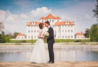 Свадьба в Праге. Церемония в шато барокко – Либлице. Ольга и Алексей.