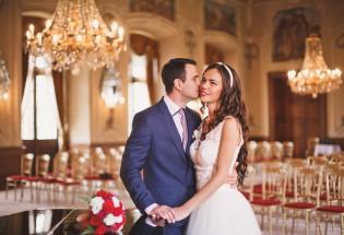 Свадьба в Праге. Церемония в замке Добриш.